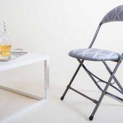 Pleeart chaise pliante à motif